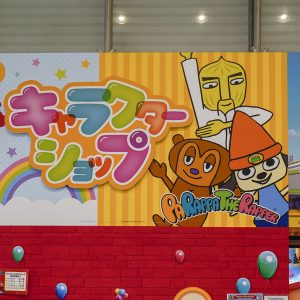 Fuji TV Character Shop