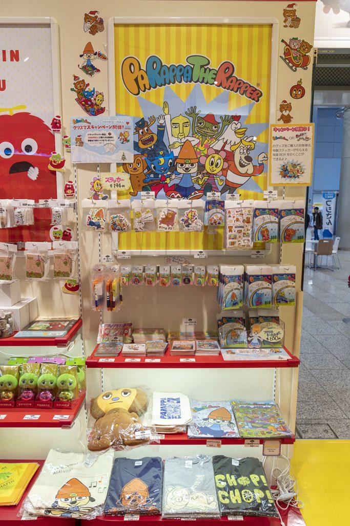 Fuji TV Character Shop, shelf